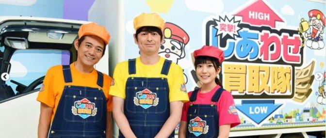 テレビ東京の番組に占い師として出演しました♪